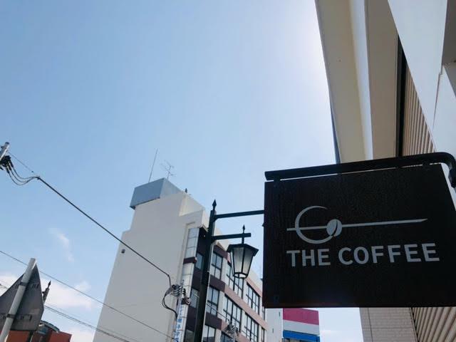 THE COFFEE Kisarazu 【3/22-3/31まで】緊急事態宣言解除に伴う営業時間変更のお知らせ