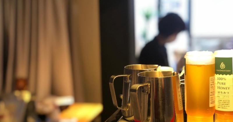 「個性を認め、尊重しあう世界を創る。」僕がコーヒーを通じて実現したい世界観です。
