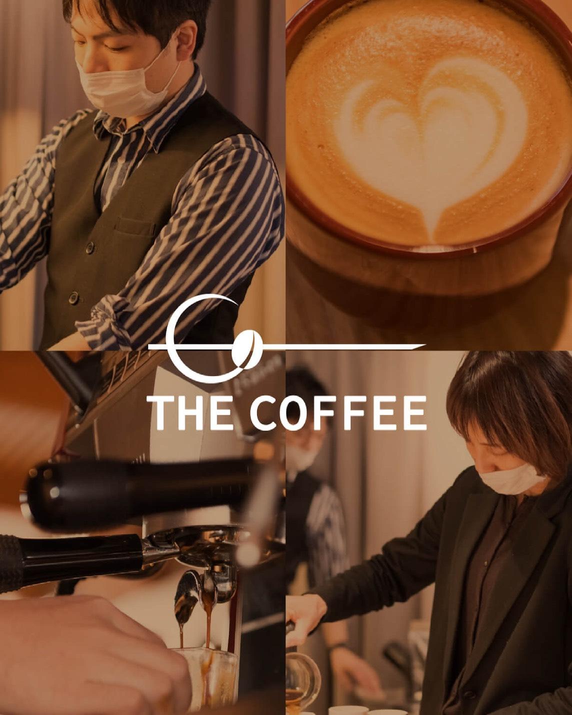 「THE COFFEEの輪」というコミュニティをスタートさせます。